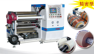 SLT-650 Center Surface Slitting Rewinding Machine