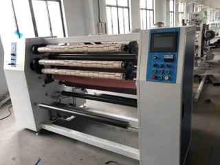 BSP-L Adhesive BOPP Tape Slitting Machine